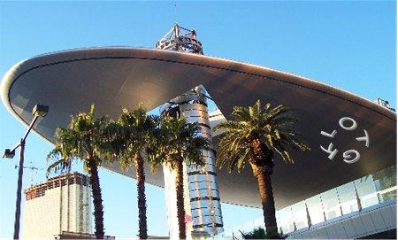 Ufo Crashes In Las Vegas