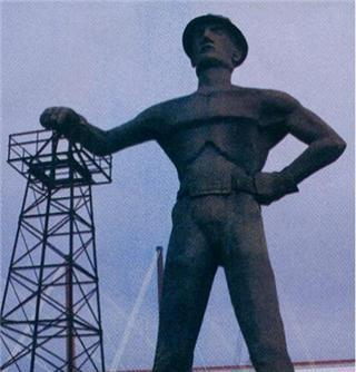 giant oil man